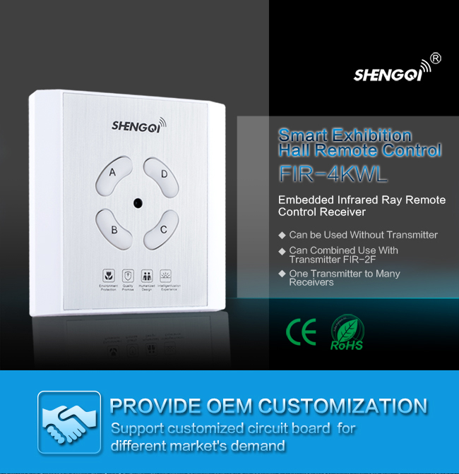 China wholesale IR remote control section switch is develop by factory Shengqi.