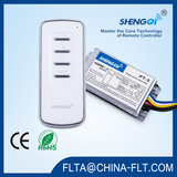 FT-3 RF Remote Section Control
